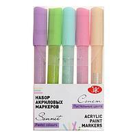 Маркер акриловый, набор, 'Сонет', 5 цветов, 3.0 мм, 'Пастельные цвета'