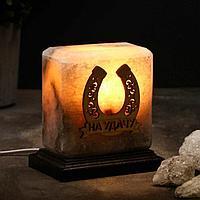 Соляная лампа 'Подкова 'На удачу', 15 см