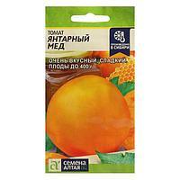 Семена Томат 'Янтарный Мед', Сем. Алт, ц/п, 0,1 г
