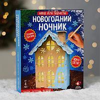 ШКОЛА ТАЛАНТОВ Набор для творчества Новогодний ночник из дерева