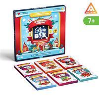 Набор игр на объяснение слов 'Party box. Играй и объясняй. 6 в 1', по 20 карт в каждой игре