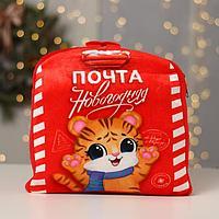 Рюкзак детский 'Почта новогодняя' Тигрёнок, 26 х 24 см
