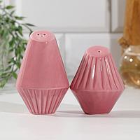 Набор солонка и перечница 'Геометрия', розовый, 14,5 х 10,8 см