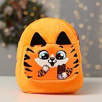 Рюкзак детский 'Тигрёнок с шоколадкой', с карманом, 23 х 24 см