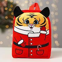 Рюкзак детский 'Новогодний тигр', 26 х 22 см