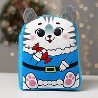 Рюкзак детский 'Белый тигр', 25 х 22 см