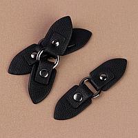 Застёжка-клевант, с кнопкой, 10,5 x 2,6 см, 3 шт, цвет чёрный