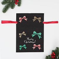 Мешок подарочный 'Новогодние банты', 22x31 см (комплект из 25 шт.)