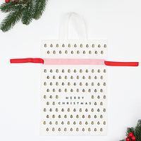 Мешок подарочный 'Новогодний паттерн', 22x32 см (комплект из 25 шт.)