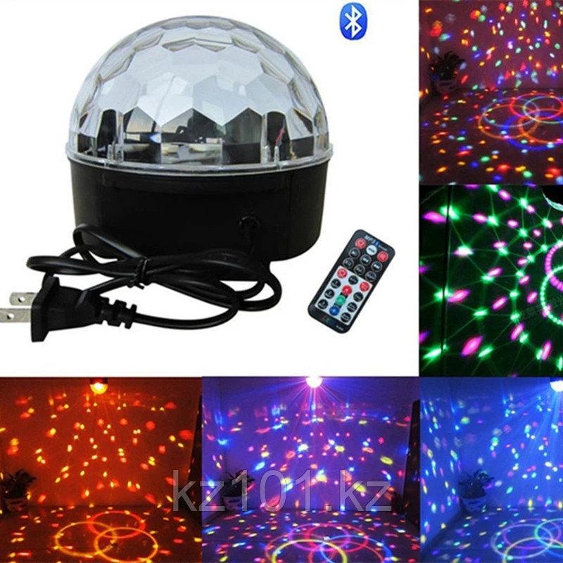 Праздничный лазерный проектор MP3 LED Magic Hall Light
