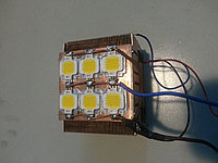 Лампа-прожектор 60 ватт