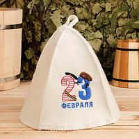 Шапка для бани '23 Февраля', войлок, белая