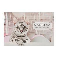 Альбом для рисования А4, 20 листов на скрепке 'Праздник!', обложка мелованный картон, блок офсет (комплект из