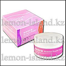 Крем от растяжек Aivoye (Mommy repair cream)
