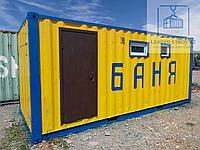 Модульное баня 6000х2430х2600мм, фото 1