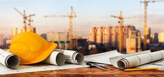 Строительные товары