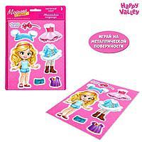Магнитная игра 'Одень куклу Маленькая модница'