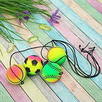 Мяч 'Попрыгун', мягкий, на резинке 4 см (комплект из 12 шт.)