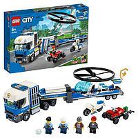 Lego 60244 Город Полицейский вертолётный транспорт