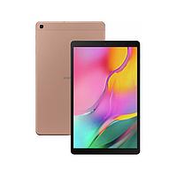 Планшет Samsung Galaxy Tab A 10.1'', SM-T515NZDDSKZ, Gold