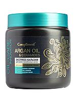 Compliment Питательная маска АRGAN OIL & CERAMIDES для сухих и ослабленных волос