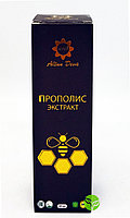 Экстракт прополиса при ОРЗ и ОРВИ Altun Deva 30 мл.
