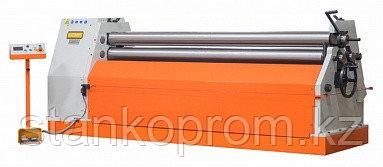 Вальцы гидравлические STALEX HSR-2500x6.5