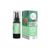 МДП Сыворотка Green Detox Мягкое осветление 30гр