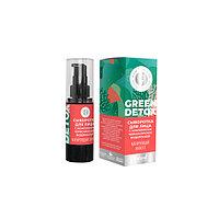 МДП Сыворотка Green Detox Матирующий эффект 30гр