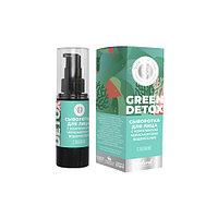 МДП Сыворотка Green Detox Стопакне 30гр