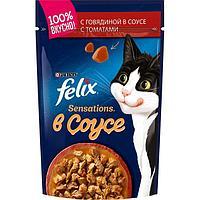 Felix, Феликс кусочки с говядиной в соусе с томатами для кошек, пауч*85гр