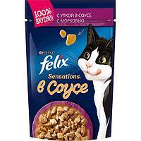 Felix, Феликс кусочки с уткой в соусе с морковью для кошек, уп.26*85гр
