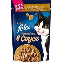 Felix, Феликс кусочки с индейкой в соусе с беконом для кошек, пауч*85гр