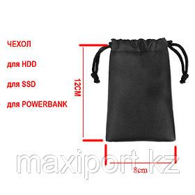 Чехол для жесткого диска или переносного SSD (8Х12)