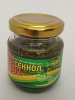 """Паста """"Сеннол"""" для для очищения организма от шлаков, токсинов, паразитов/ Для похудения"""
