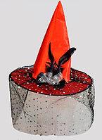 Шляпа ведьмы шикарная