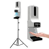Cтационарный Бесконтактный инфракрасный термометр с бесконтактным дозатором антисептика K9 Pro
