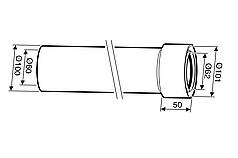 Элемент удлинительный, DN 60/100 mm, L = 350 mm, для настенных котлов Logamax