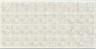 Наклейки на клавиатуру (прозрачная основа - белые буквы), белый