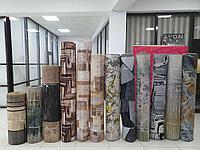 Ковровая дорожка, коврик ширина 2 метра ковер