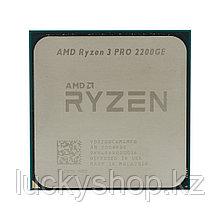 Процессор (CPU) AMD Ryzen 3 PRO 2200GE 35W AM4