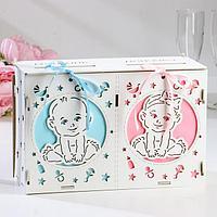 Свадебный банк для сбора денег 'На новорожденных. Малыши', розово-голубой, 27,5х12,5х19 см