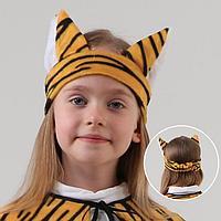 Карнавальный головной убор тигренка на резинке,мех,ОГ52-57