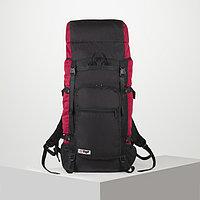 Рюкзак туристический, 100 л, отдел на шнурке, наружный карман, 2 боковые сетки, цвет чёрный