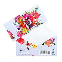 Конверт для денег 'В День Рождения' цветы, белый фон, тиснение (комплект из 5 шт.)
