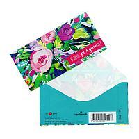 Конверт для денег 'В День Рождения!' цветы (комплект из 5 шт.)