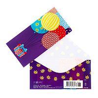 Конверт для денег 'Универсальный' воздушные шарики, подарок (комплект из 5 шт.)