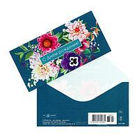 Конверт для денег 'С Днем Рождения!' цветы, зеленый фон (комплект из 5 шт.)