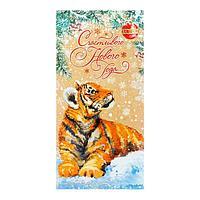 Открытка 'Счастливого Нового Года!' тигр, снег, глиттер, евро (комплект из 5 шт.)