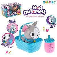 Интерактивная игрушка 'Мой питомец', кошечка, со световыми и звуковыми эффектами